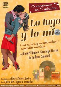 lo_tuyo_y_lo_mio_cartel